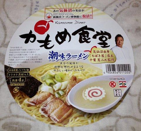 20121007-tokachi01.jpg
