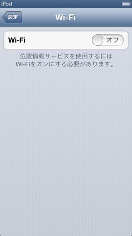 20121209-touch01.jpg