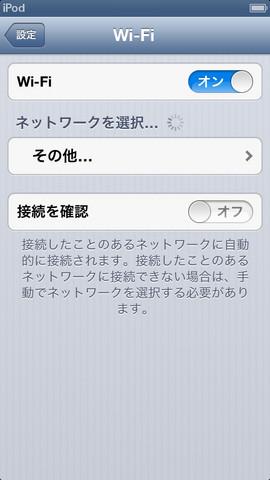 20121209-touch02.jpg