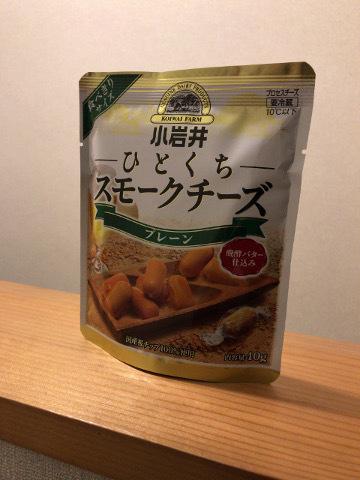 20170329-05_smo-chee.JPG