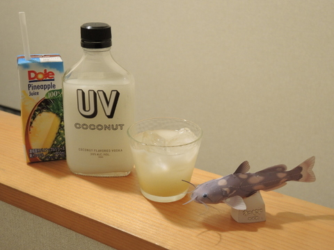 20170816-04_UV-coconut.jpg