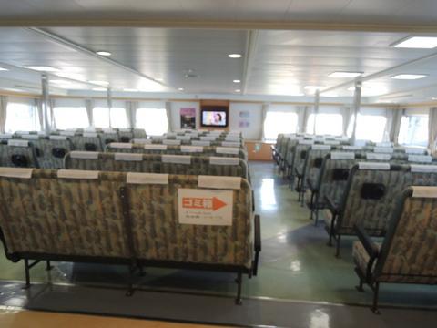 20170826-02_Ferry.JPG