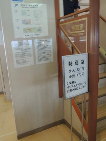 20170826-04_Ferry.JPG