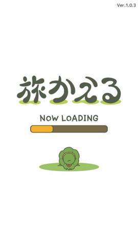 20180207-05_T-kaeru.JPG