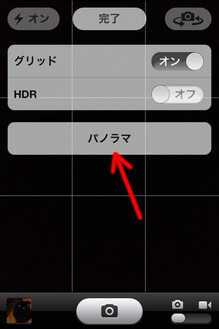 20121111-iphone4s_02.jpg