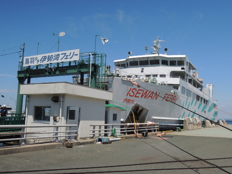 20170826-01_Ferry.JPG
