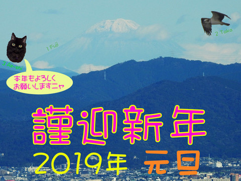 20190101-nenga.jpg